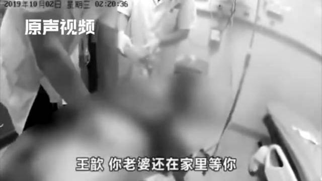 台州警员王歆出警中弹牺牲,14天后儿子出生!抢救时同事泪崩