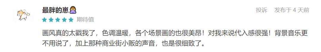 网易《阴阳师:百闻牌》能在现有的CCG市场打开多大的局面? 网易、卡片游戏、阴阳师:百闻牌 游戏资讯 第22张