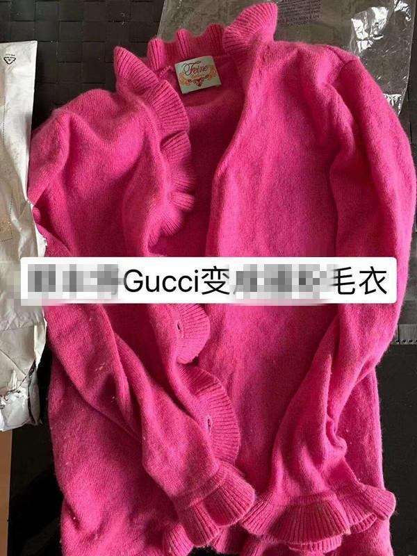 Gucci围巾图片_价格_正品_怎么样-考拉海购