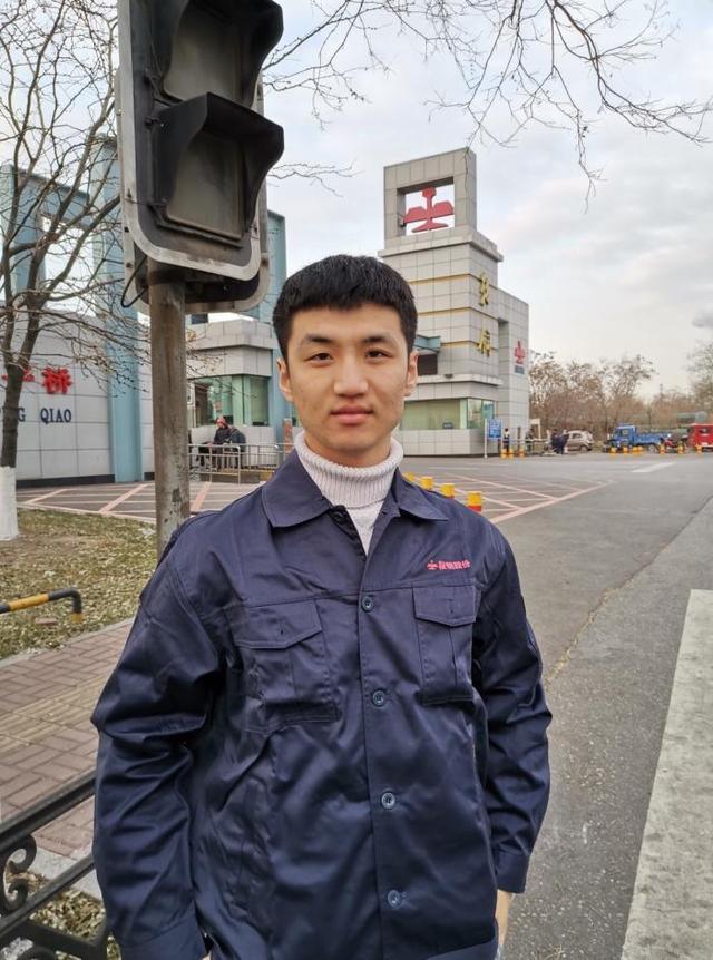 对话美好生活奋斗者:鞍钢集团能源管控中心氧气分厂技术员贾献钧