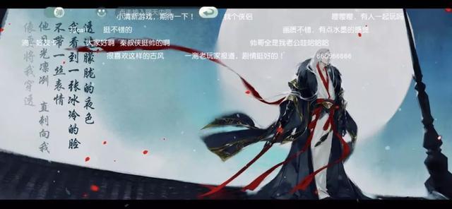 网易古风言情MMO《花与剑》已经闯入畅销Top20 MMORPG 游戏资讯 第4张