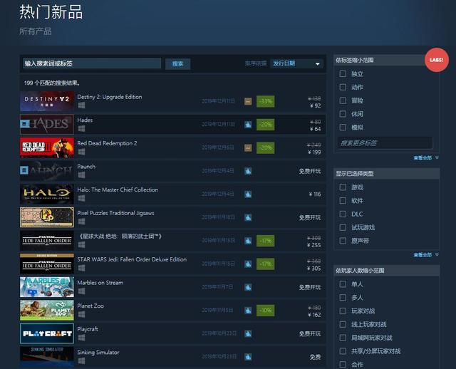 Supergiant Games动作新游《哈迪斯/Hades》Steam畅销第2、好评98% Supergiant Games、Hades、Steam 游戏资讯 第1张