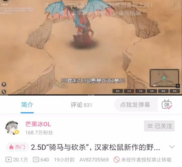 部落与弯刀 Steam全球热销第二  游戏资讯 第20张