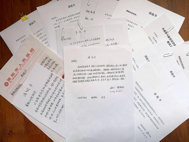 简阳市人民医院 - 中文百科