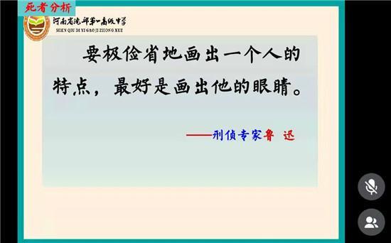 """沈丘县中小学疫情期间""""在线教育""""不停课"""