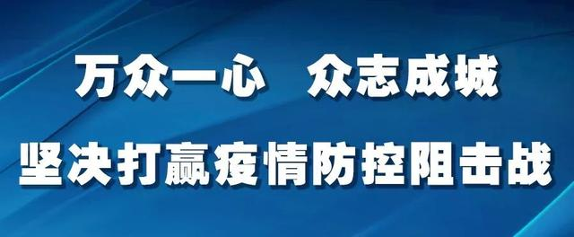 甘肃临洮县长猝死前细节:离世前一天连续工作逾17小时... -人民网