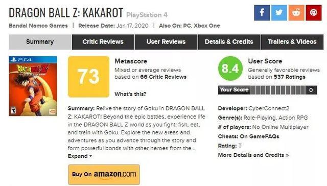 龙珠Z:卡卡罗特 Steam好评71% Steam 游戏资讯 第1张