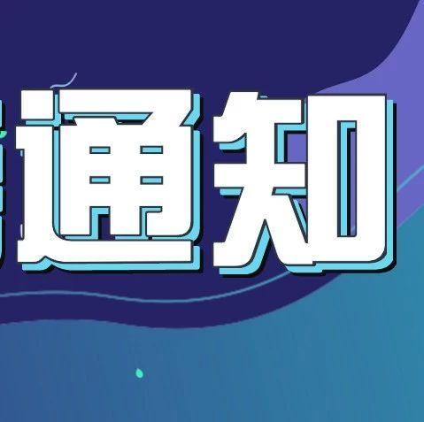 广州最新疫情分布图