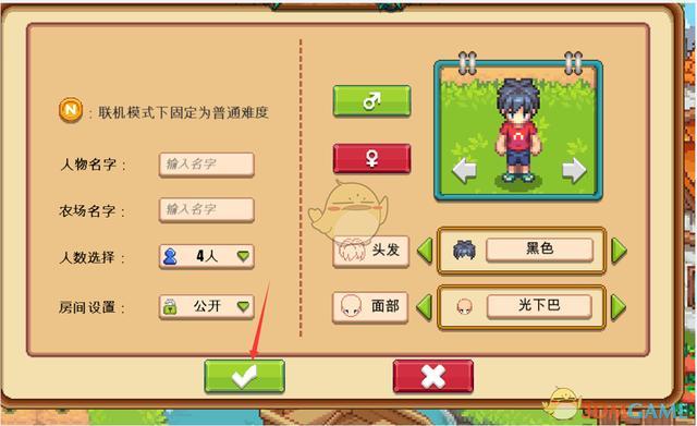 模拟游戏《暖暖村物语》联机攻略  游戏资讯 第3张