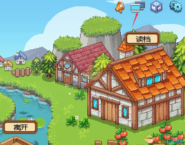 模拟游戏《暖暖村物语》联机攻略  游戏资讯 第1张