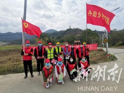 湘潭市的15所大学一览