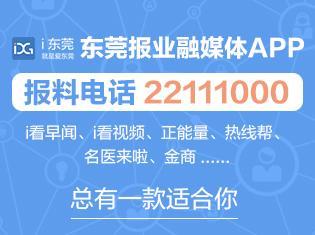 浙经院管理技术学院酒店三班2012迎新
