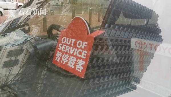 香港回深圳湾隔离的士