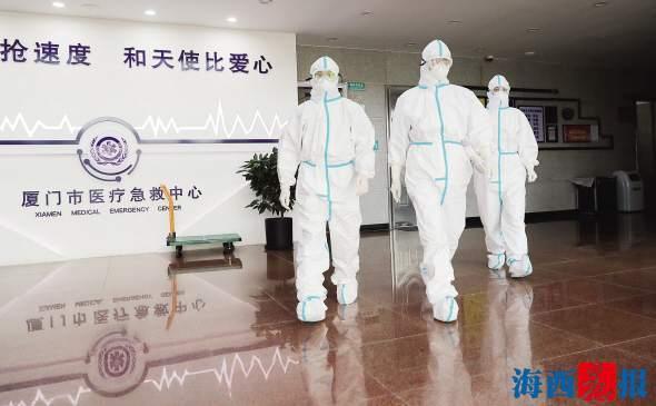 上海市医疗急救中心