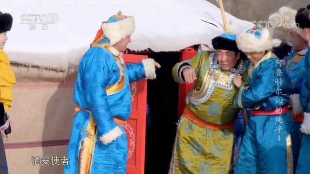 蒙古族婚礼图片大全