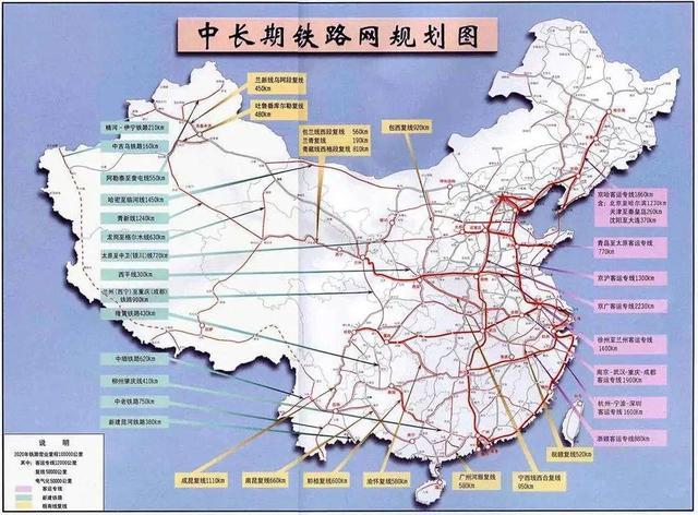 温福高铁350规划图