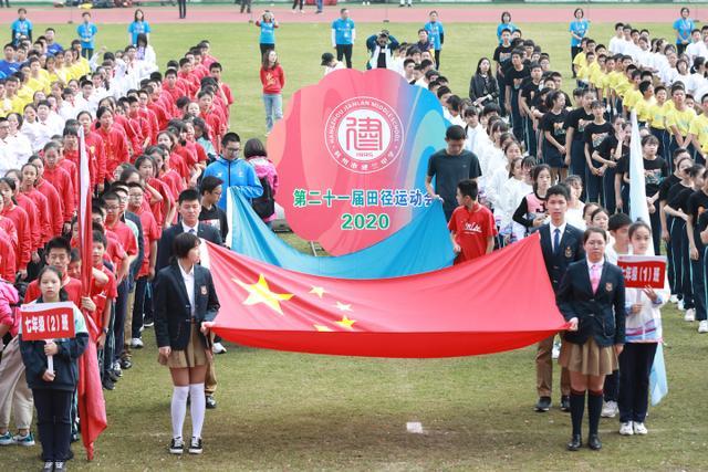 学校运动会标志设计