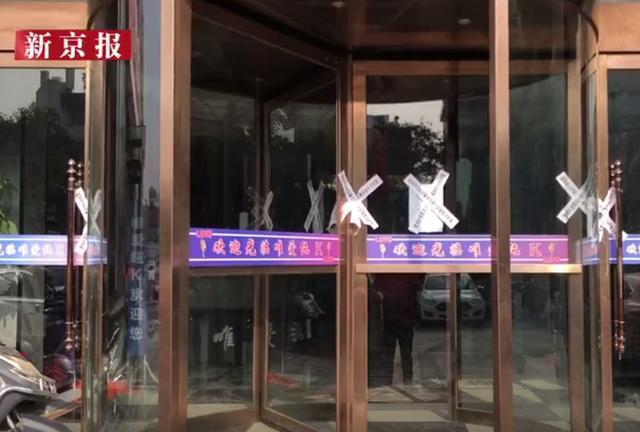 陕西两所职校多名未成年女生被诱导陪酒,一涉事学校校长被免职