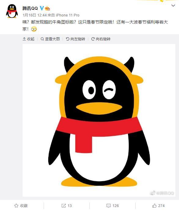 QQ_应用宝
