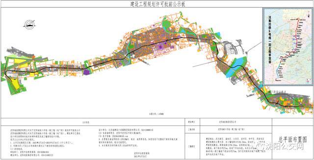 沈阳地铁线路图2021