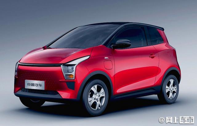 奇瑞s15ev电动汽车价格