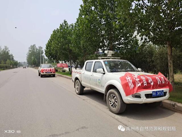 """禹州市自然资源和规划局第30个全国""""土地日""""宣传活动丰富多彩"""