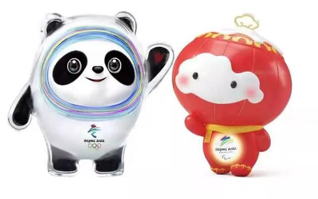 北京冬奧會吉祥物精彩亮相,還不知道他們的英文介紹怎么行?