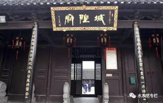 一些寺庙对联欣赏