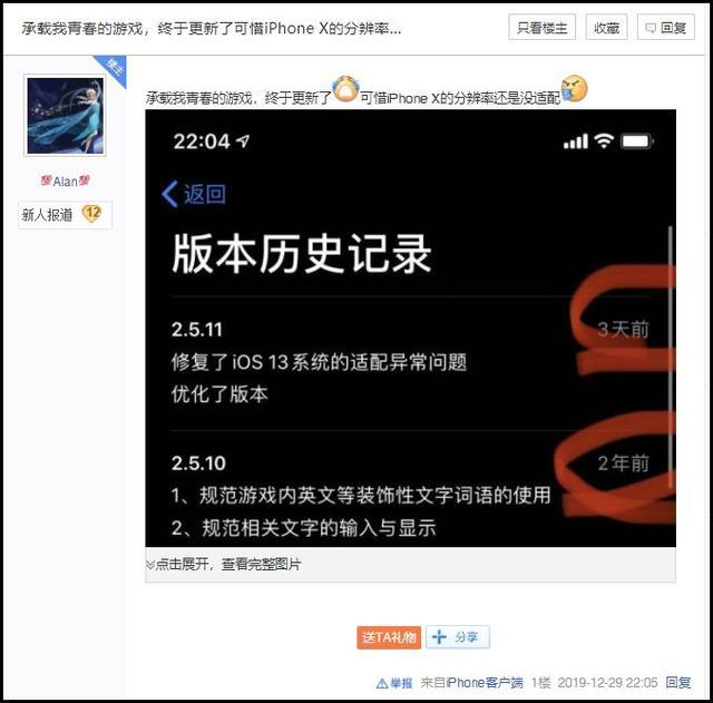当年火遍中国的《节奏大师》现在还有人玩么? 节奏大师 游戏资讯 第18张