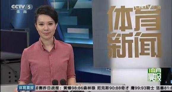 广东台《体育世界》的女主持人的名,急呀…