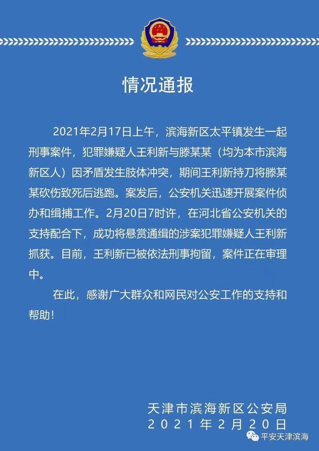 垫江县太平镇