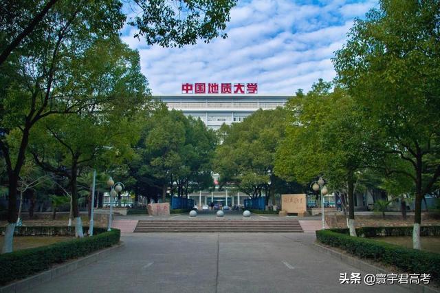 中国地质大学长城学院