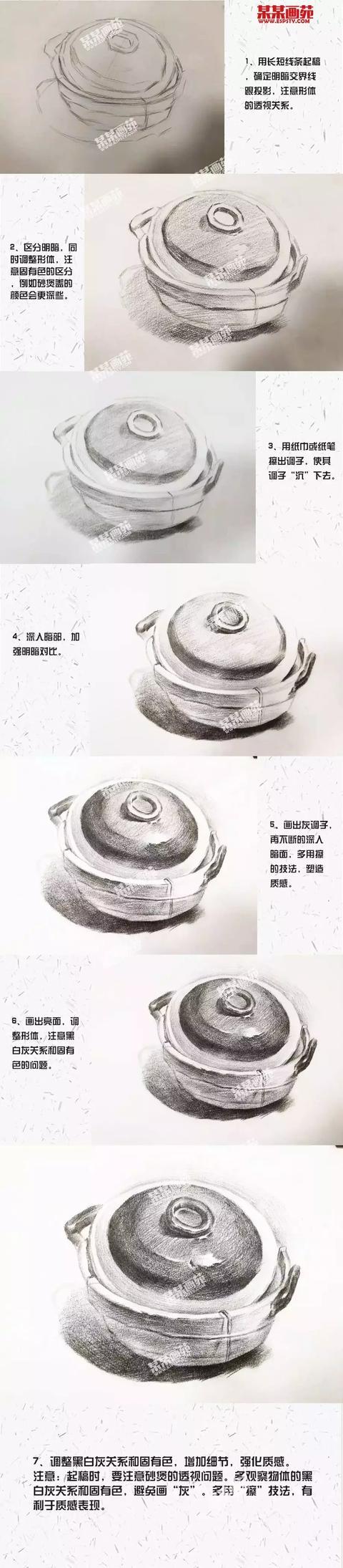素描——玻璃杯,金属壶、手套、菜椒单体静物素描临摹图素材