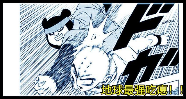 龙珠超_龙珠超漫画全集免费阅读-古风漫画网