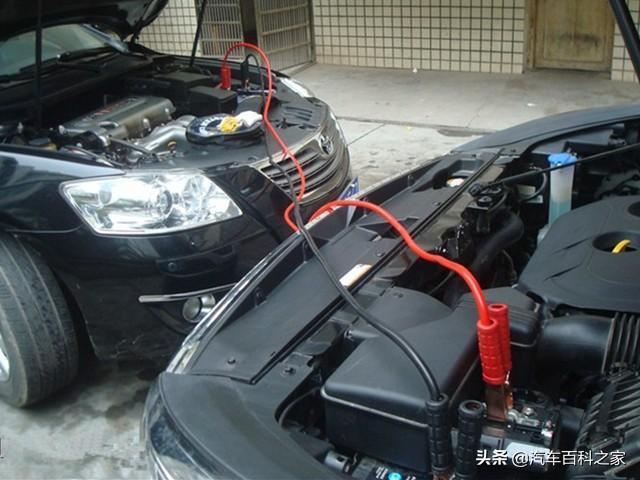 汽车亏电了进行搭电 先连接正极还是负极