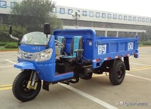 三轮农用柴油车
