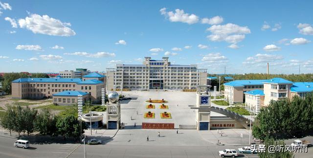 黑龙江省工会干部学院