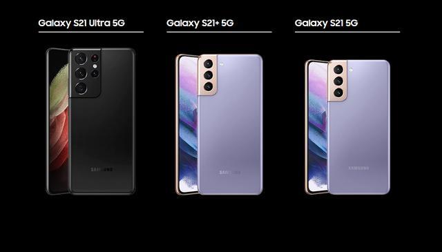 三星手机2021新款