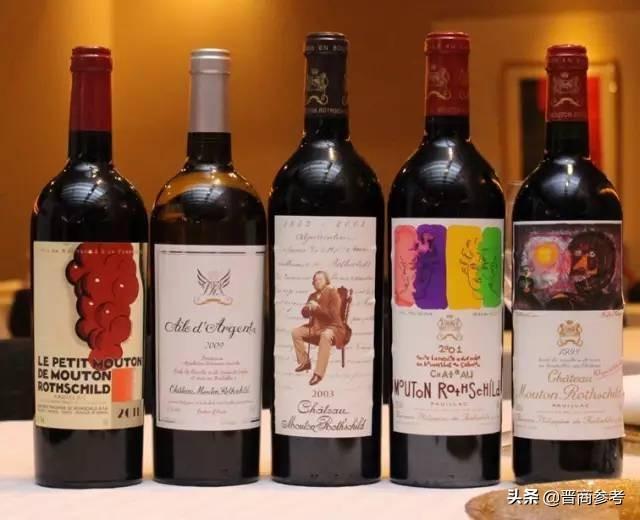 世界最奢侈的十大红酒排名