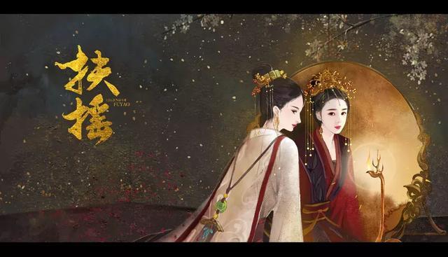 古代皇后及贵妃照片