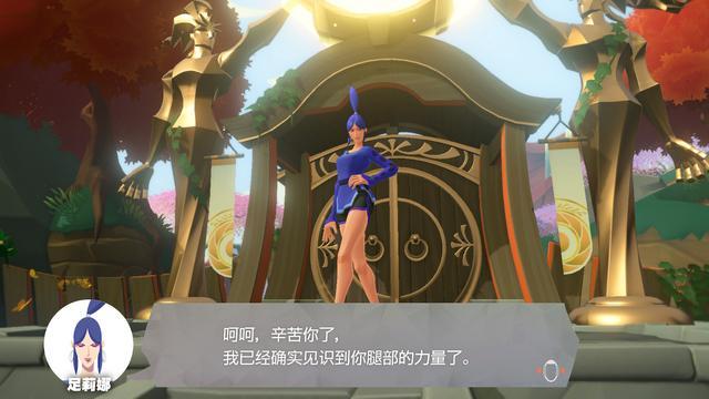 任天堂《健身环大冒险》是怎样的一款游戏? 任天堂 游戏资讯 第9张