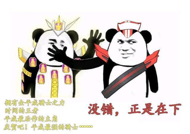 假面骑士Zi-O 东映这波操作玩坏了崇皇表 东京映像 ACG资讯 第3张