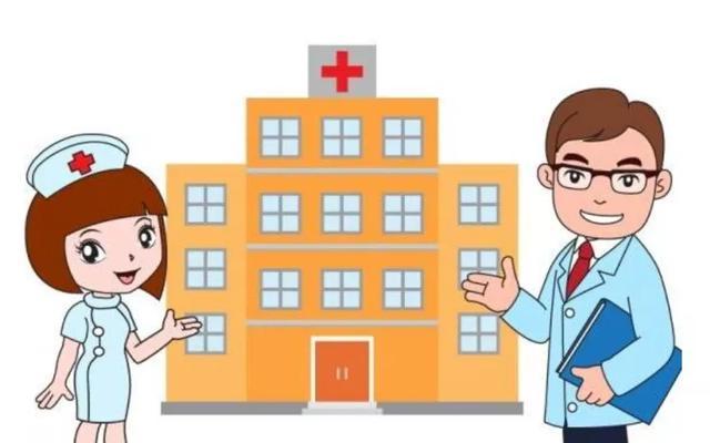 就医不知道挂哪个科室 来家有健康免费诊前咨询活动