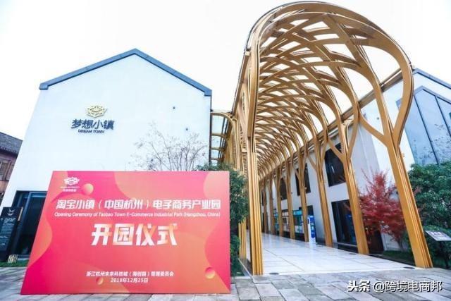 杭州外桐坞村艺术小镇