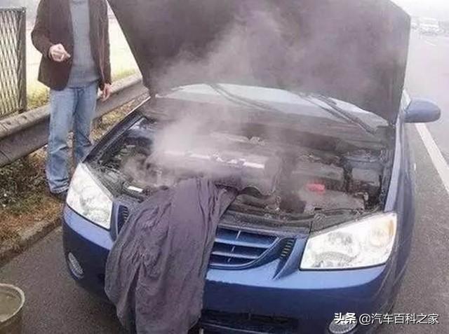 汽车水温高没有报警声音提醒,那我们怎么知道水温高了?