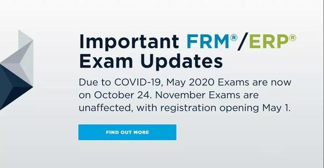 提醒!2019年11月FRM考试时间安排及考前注意事项_中国FRM考试网