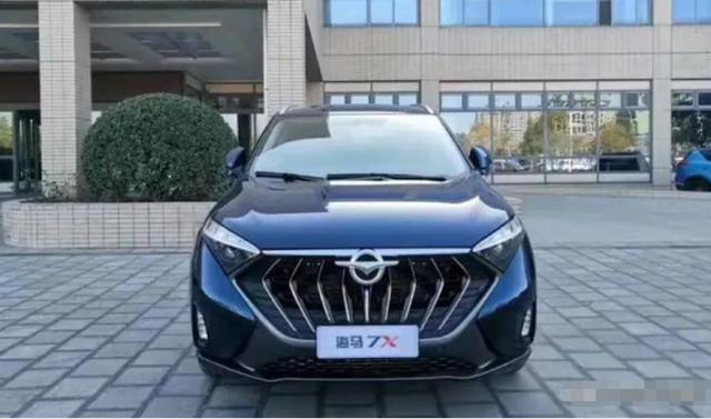 【海马V70】2016款 1.5T 自动适·享型 6座报价_图片_汽车之家