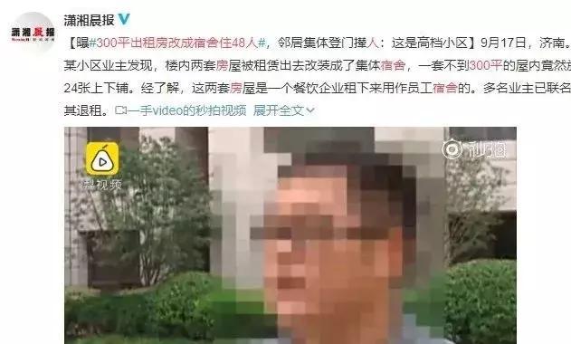我,27岁,在上海住了两年棺材房,二房东教会了我很多