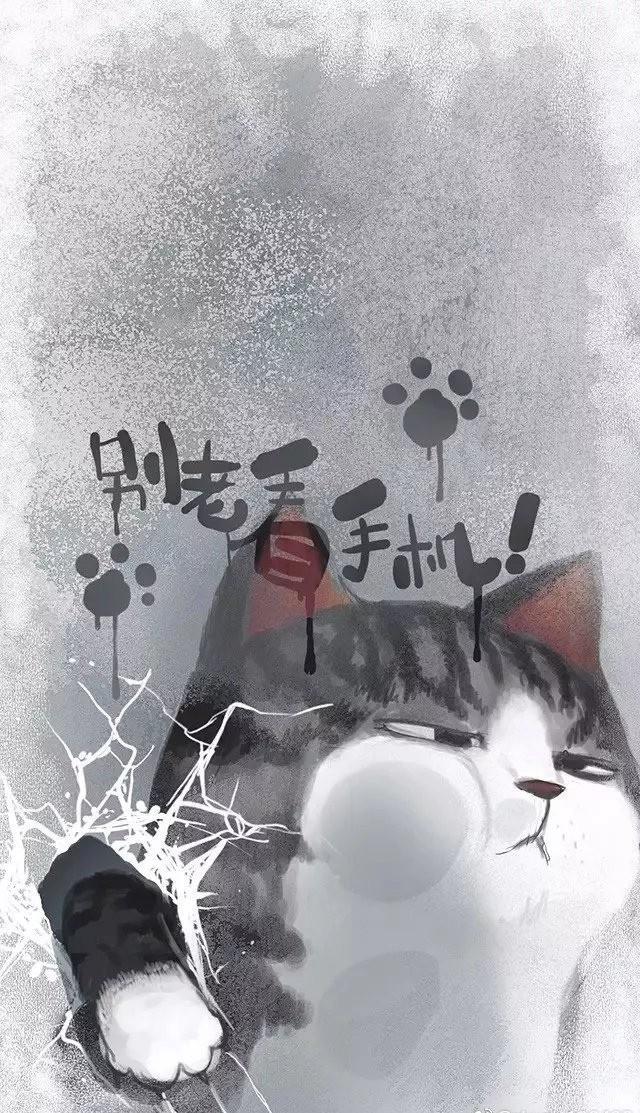 插画吾皇创意搞笑高清手机壁纸精选