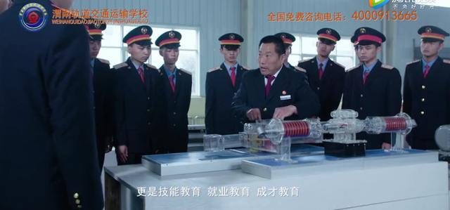 渭南轨道交通运输学校宣传片【2019版】